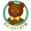 Детские сады «Классикум»