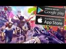 Игро День 🤖ТОП 10 ЛУЧШИХ ИГР НА АНДРОИД iOS 2018 ССЫЛКА НА СКАЧИВАНИЕ👍