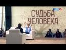 Бывшая жена Александра Серова впервые рассказала в каком аду она жила