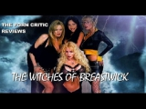 2005 Jim Wynorski-The Witches of Breastwick--Stormy Daniels Julie K. Smith Antonia Dorian Monique Parent Taimie Hannum GloriAnn