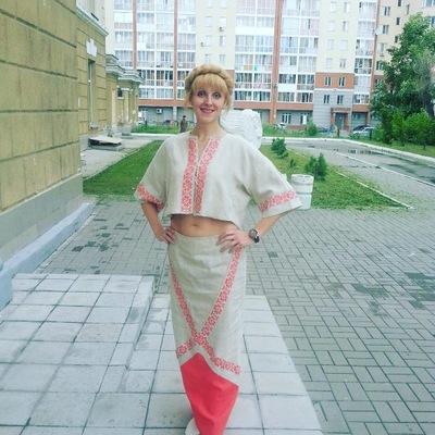 Аня Комиссарова