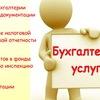 Бухгалтерия малого бизнеса  Донецк:-)