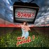 Тимофей Яровиков|11.11|Екатеринбург