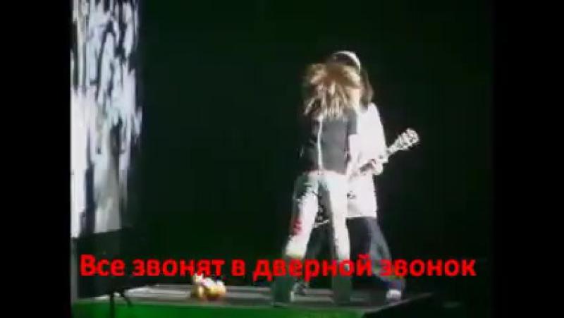Tokio HotelReden (Rus sub) Билл упал на колени перед Томом (с) [360]