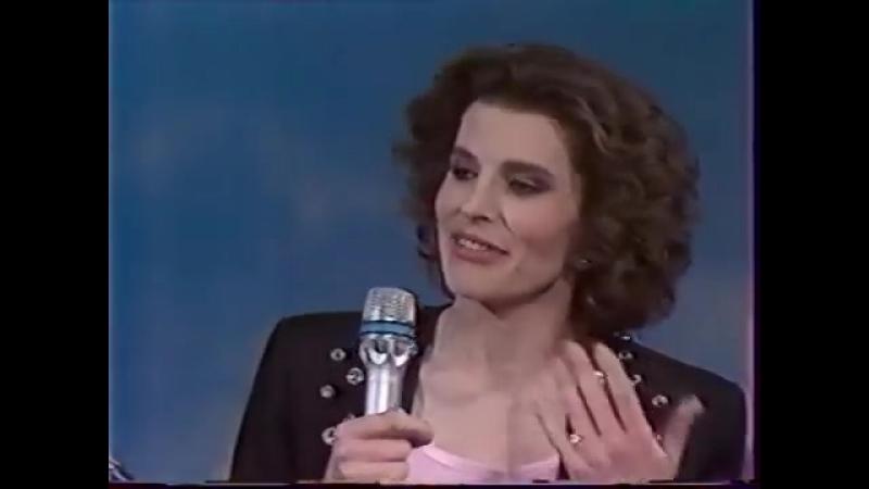 Фанни Ардан / Fanny Ardant - Johnny Hallyday (1986)