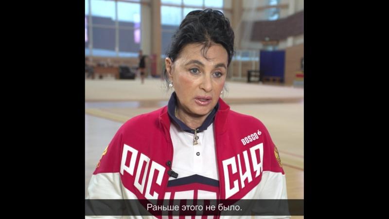 Ирина Винер-Усманова - о достижениях наших гимнасток