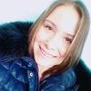 Карина Камалутдинова