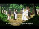Когда над твоими шутками смеются только дети момент из аниме Re Zero kara Hajimeru Isekai Seikatsu