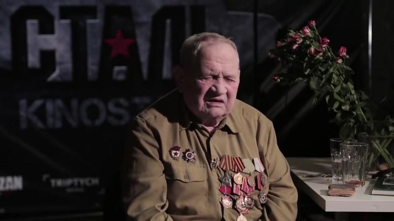 История танкиста Трунина, часть 3