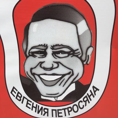 Вячеслав Дудуев