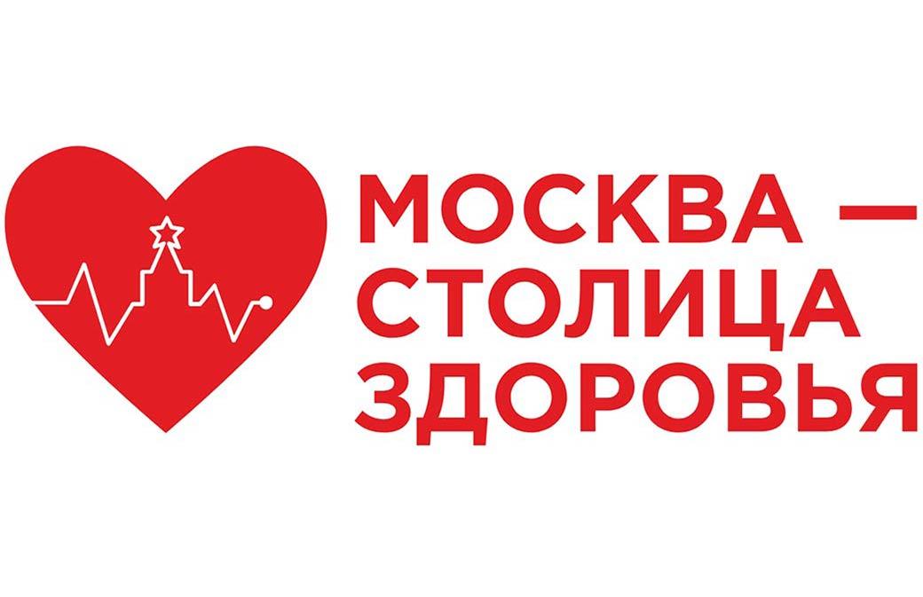 Жители Крыма массово едут на лечение в Московские больницы