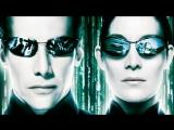 Смотрим Матрица Трилогия