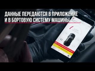 Pirelli Cyber Cup