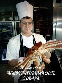 Виталий Рыжков