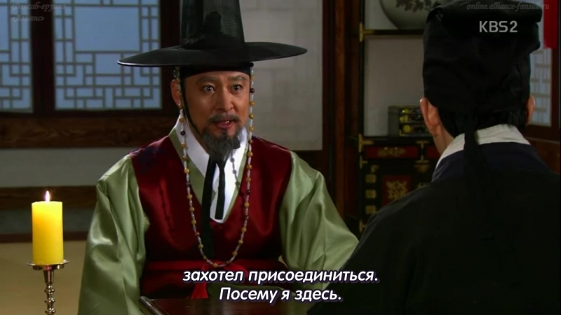 [alliance] Даосский маг Чон У Чхи (18/24)