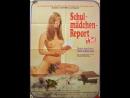 Доклад о школьницах 7 1974 Германия