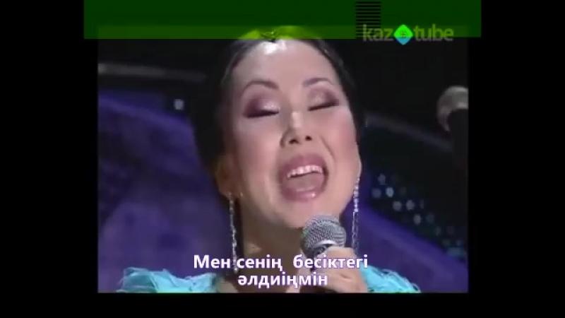 Скачать Қарақат Әбілдина - Аяулы анам - (1).mp4