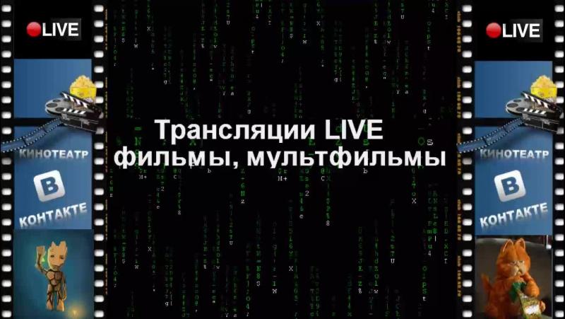 придурки из хаззарда фильм 2005 Full HD , качество видео ВК 720 HD