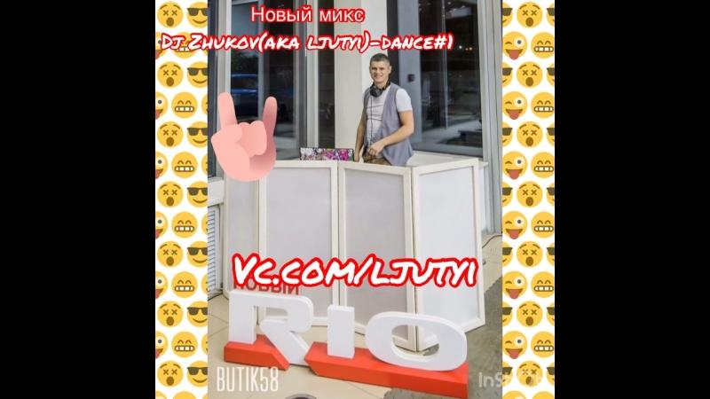 Dj Zhukov aka ljutyi dance 1