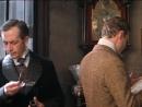 Приключения Шерлока Холмса и доктора Ватсона 1979 Кровавая надпись