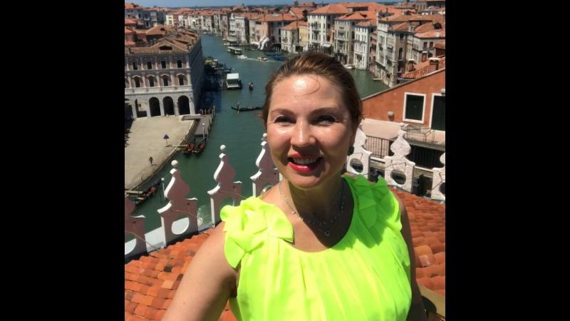 Венеция - город сказка, город-тайна, город- мечта