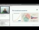 Занятие 5 1.4. Основы реализации проектов больших данных