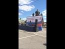 Вера Брежнева - Доброе утро ( поёт Виктория Райкина, cover) -- День Флага России