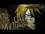 Игра престолов - опенинг в аниме-стиле