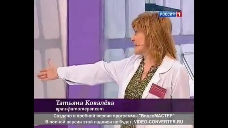 Кому полезен Иван-чай_ фрагмент телепередачи О самом главном выпуск 795 от 4 июл