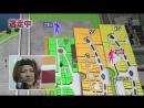 Run for money 逃走中 Toso chu 2012 08 28 Chinmoku no Kyodai Meikyu 2 沈黙の巨大迷宮2