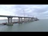 Крымский мост. Пропаганда и реальность (03.01.18)