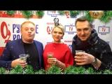 «Русские Перцы» поздравляют с Новым годом!