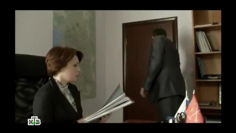 Остросюжетный сериал Шеф 2 18 я серия