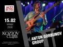 Anton Gorbunov Group