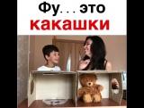 #засуньруку - собачьи какашки VS мягкая игрушка 🙈