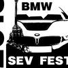 BMW SEV FEST 2018