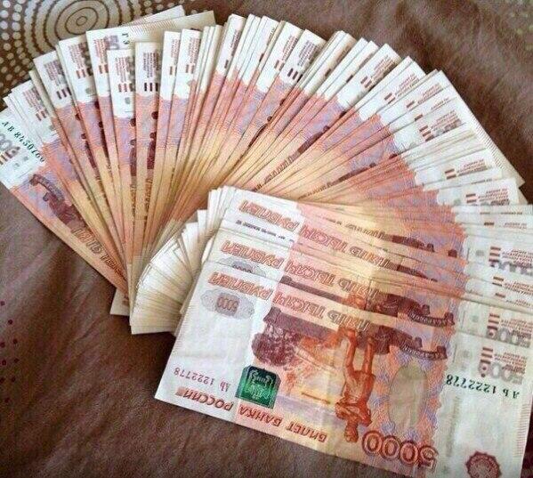 У вас есть шанс получить до 150 000 рублей безвозмездно. Пишите в лс(ч