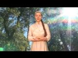 [Славянские песни] Валентина Рябкова и Ансамбль Вольница - Свеча