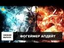 Игровые новости с Алексеем Макаренковым: Devil May Cry 5, сериал про Хитмана, мультфильм про Марио