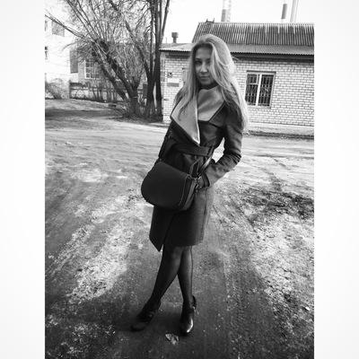Svetlana Ponomareva