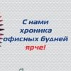 УфаБумТорг - Первая канцелярская компания
