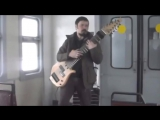 Нереальный транс на басу