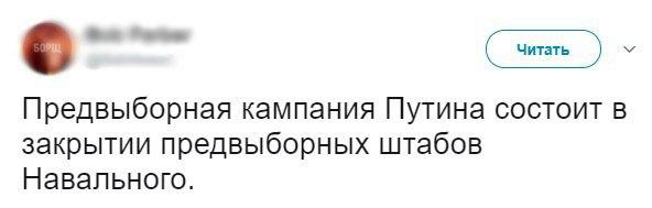 Фото №456274573 со страницы Вахтанга Антии