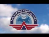 Фильм о людях, которые связаны с небом от филиала «Аэронавигация Юга»