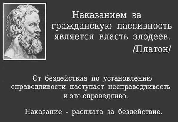 https://pp.userapi.com/c841024/v841024878/1a663/Dudh0Po47RI.jpg