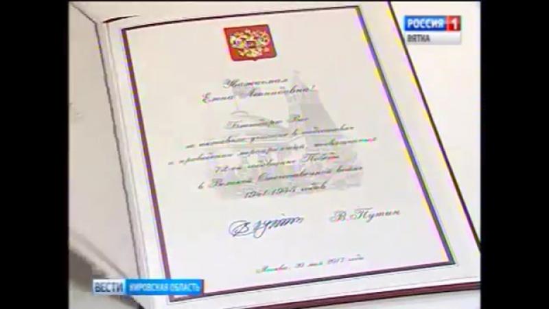 Кировские волонтеры получили благодарственное письмо от Президента России(ГТРК Вятка)