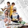"Газета ""Вестник Балтийска"""