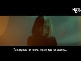 Sia – Rainbow (OST My Little Pony: The Movie) (рус.саб)