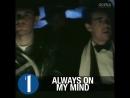 Ocesa Top5 Pet Shop Boys