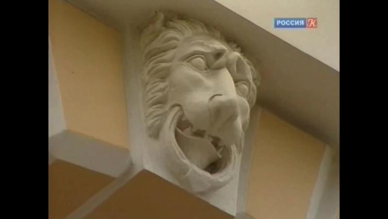 Красуйся, град Петров... Зодчий Джакомо Кваренги, 2012 г.